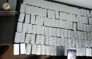 1400 таблеток Трамадола было изъято в Риштанском районе.
